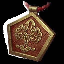 Медальон Скитальца