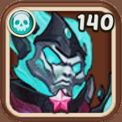 Aidan guide 6 stars