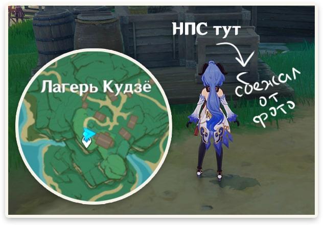 Сказания из Татары - Как начать в Genshin Impact