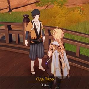 Прохождение квеста Память Сэйрая в Genshin Impact